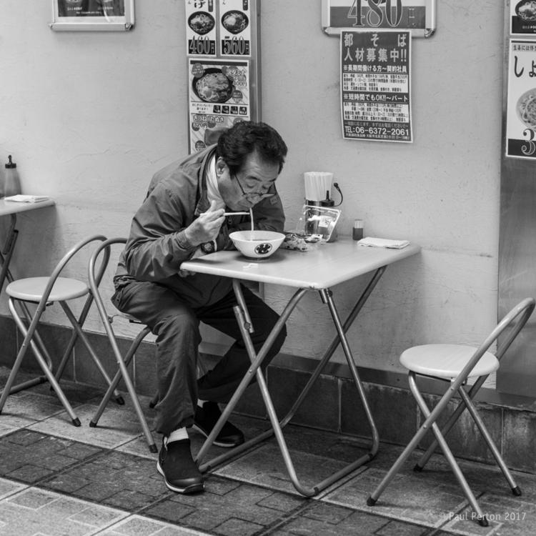 Lunch, Osaka Street shooter tra - paulperton | ello
