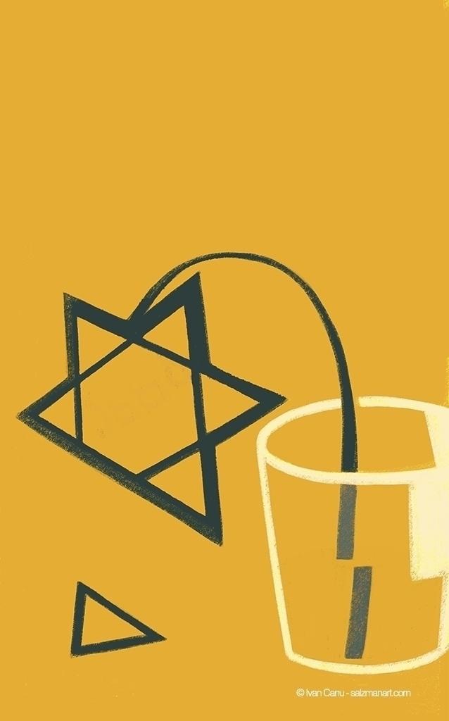 Yad Vashem 1945-2017 - memorial - canuivan | ello