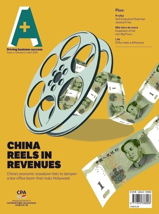 China Hollywood?, 2016  - canuivan   ello