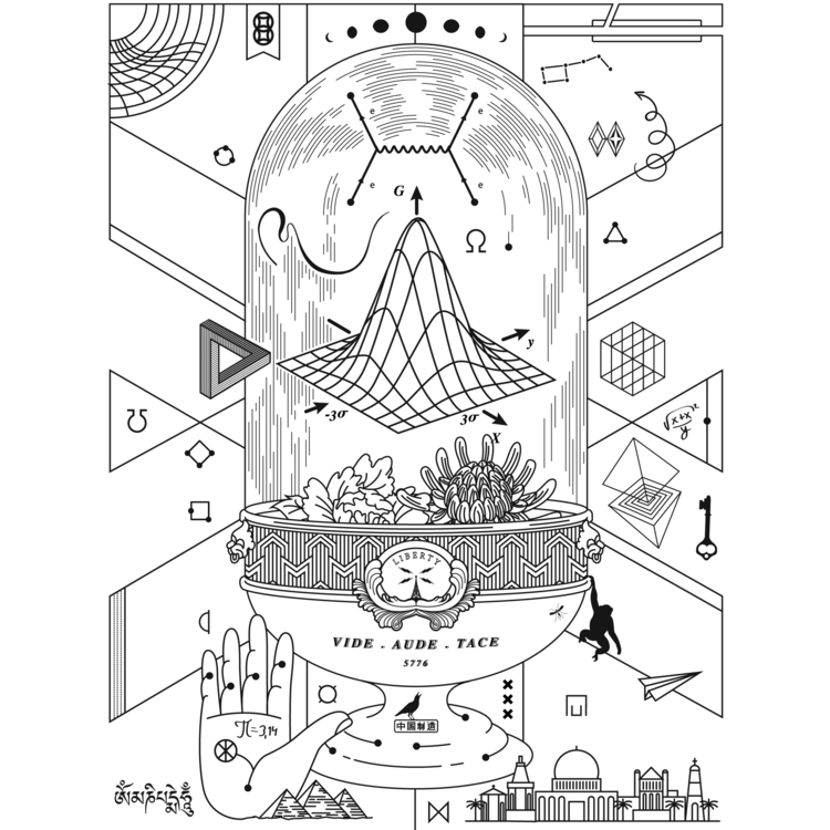 Science - workinprogress, WIP, vectorillustration - jaumea | ello
