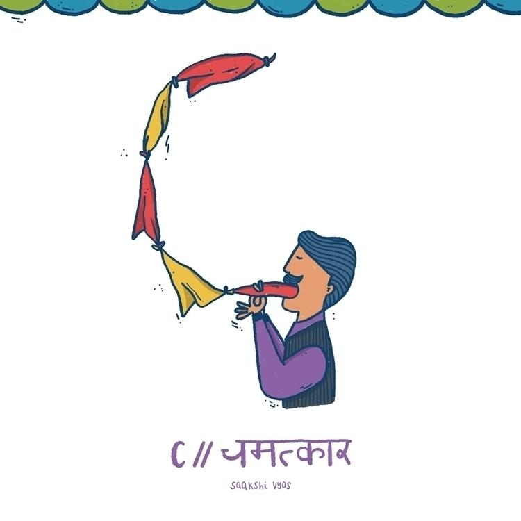 // Chamatkar (magic) चमत्कार - 36days_c - skiimo | ello