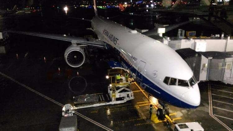 china airlines. san francisco-t - mongpalatino | ello
