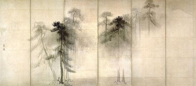 Pine Trees - miaka | ello