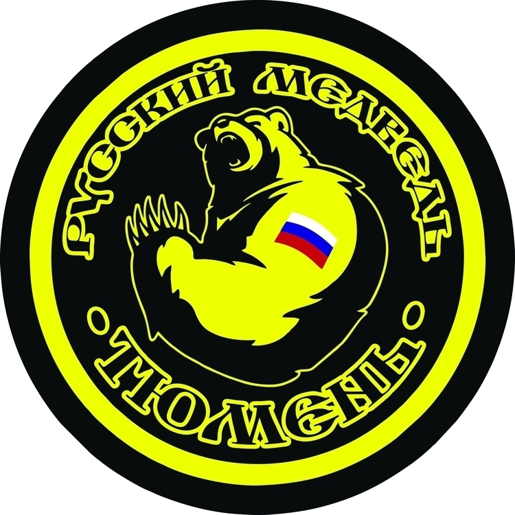 logotype motocycle club Russian - dasvat | ello