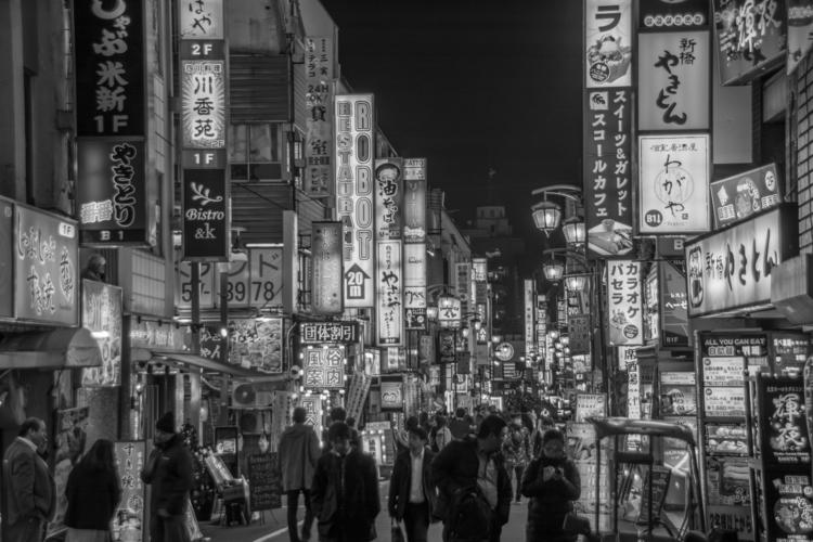 Shibuya, Tokyo - superhajo | ello