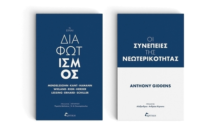 Blue Classics Book Cover series - hellopanos | ello