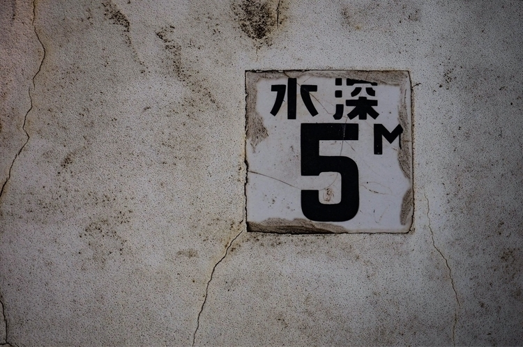 depth 5m - photography - jinpei | ello