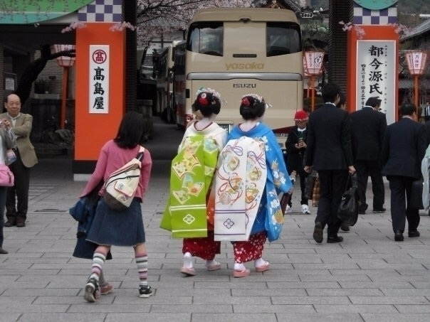 Photograph Kyoto, 2008 - geraldinegoedtkindt | ello