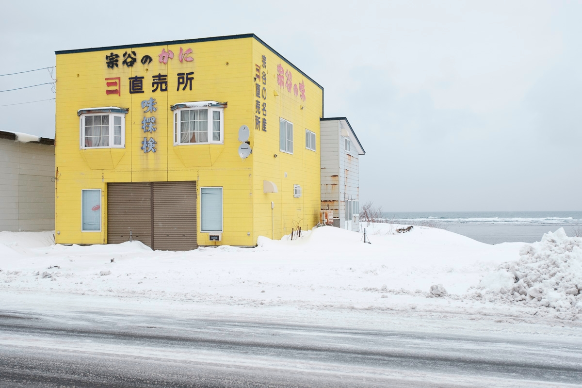 Cape Soya - Hokkaido, Japan, streetphotography - nickpitsas | ello