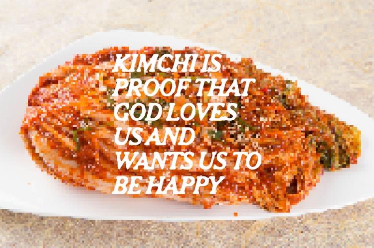 Kimchi Proof God Loves Happy - illllllllllllli | ello