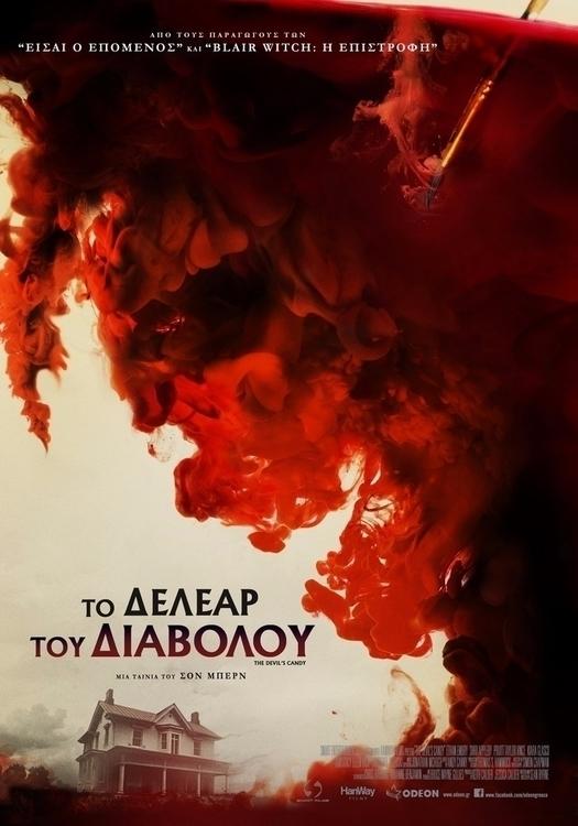 Review: Το Δέλεαρ του Διαβόλου  - alexandroskyriazis | ello