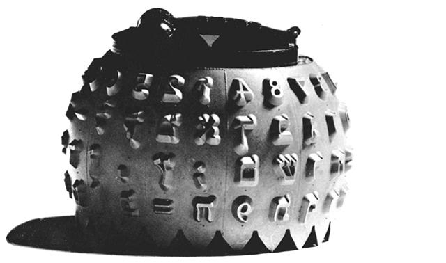 «מכונת כתיבה – Hebräisch auf de - isotype | ello