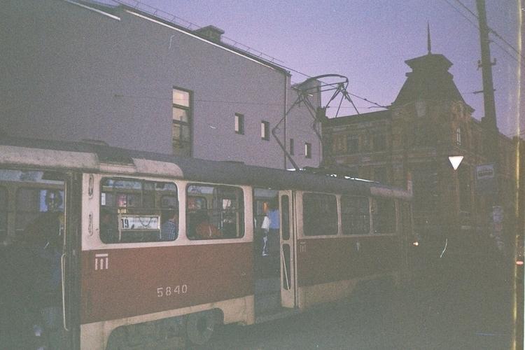 tram Minolta f10bf Kodak colorp - alinele13 | ello
