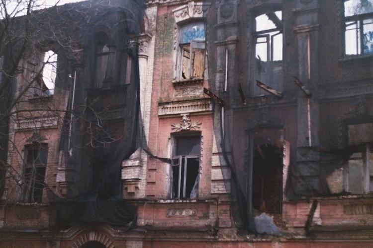 Kyiv houses Praktica mtl 5b Lom - alinele13   ello