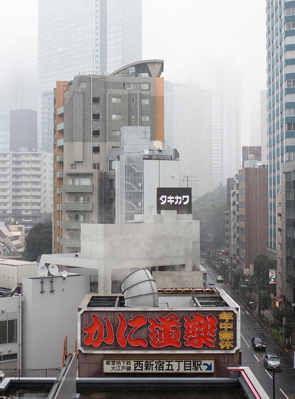 // 2016 - tokyo, foggy, shinjuku - walerija | ello