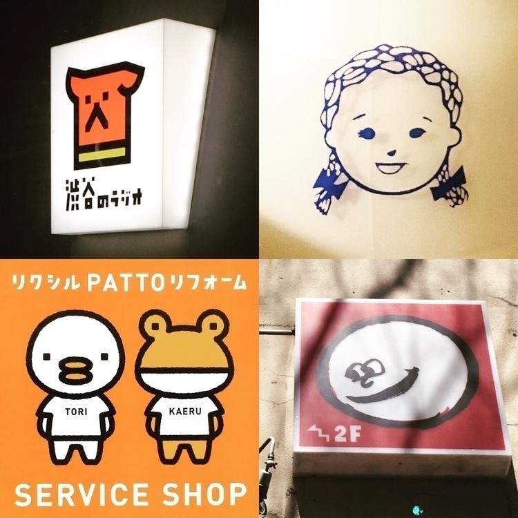 Cute logos Tokyo - logo, cute, japan - bubi | ello