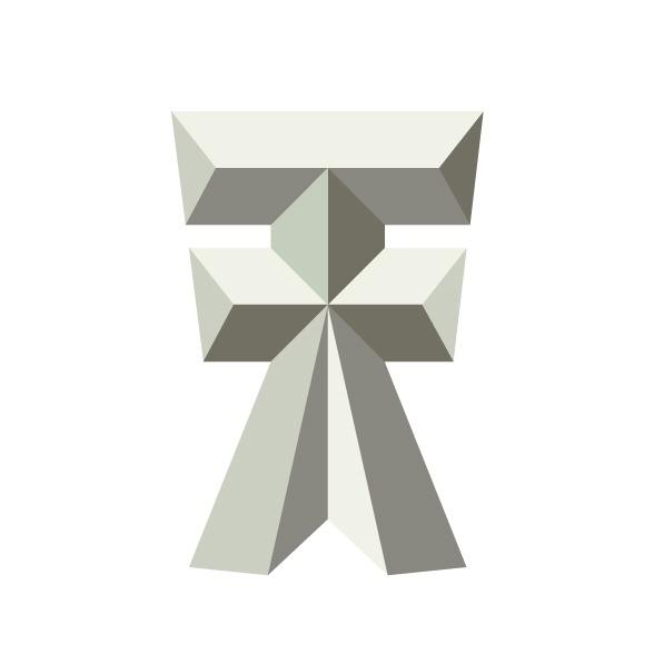 graphic, logo, tenstudio - ten-studio | ello