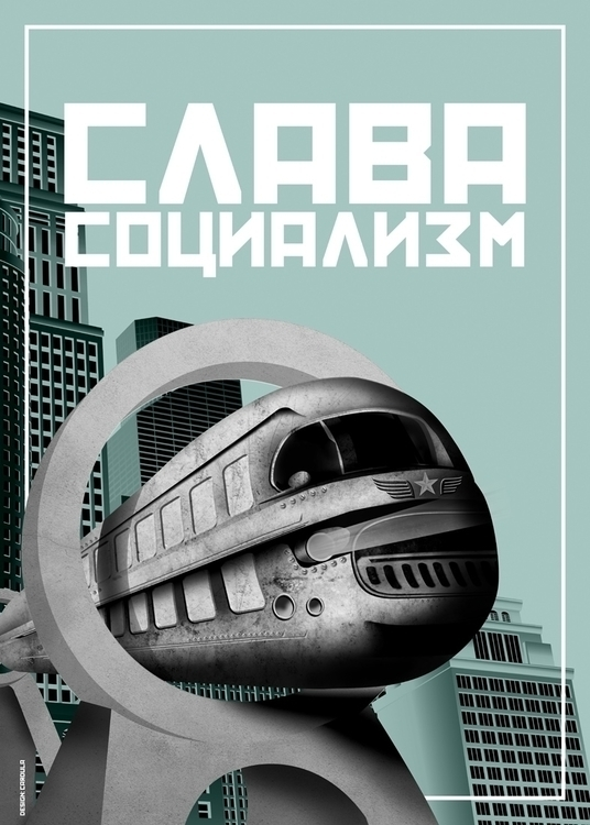 Retro future - soviet, retrospace - cardula   ello