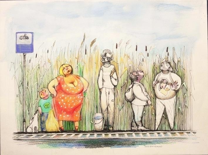 People reeds - popovichenko | ello