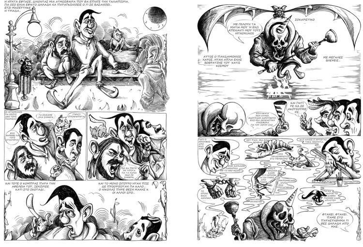 pages8-9 - comic, bnw, ink, kaiman - kaiman-6057 | ello