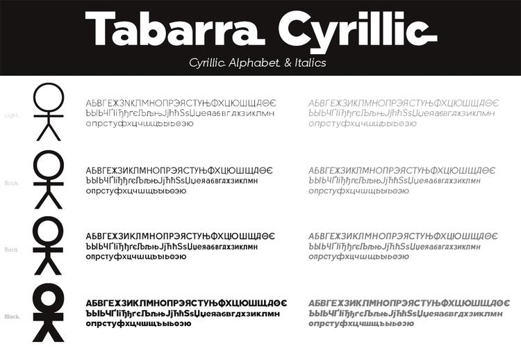 Tabarra Pro Cyrillic - typography - defharo | ello