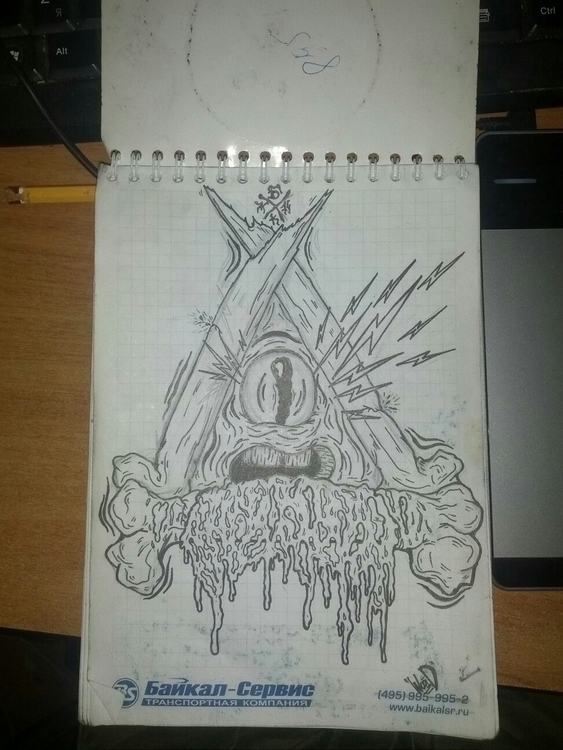 mason - art, paper, artwork, drawing - w8id | ello