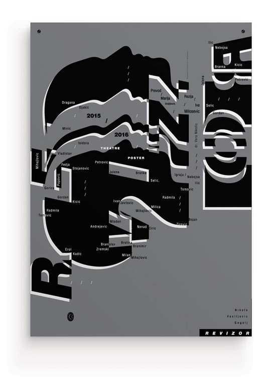 Revizor | theatre poster - illustration - jovana-1168 | ello
