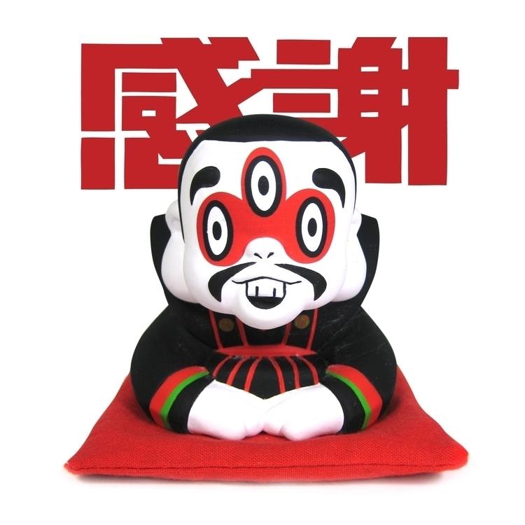 KANSHA Japanese word means RESP - tko-4549 | ello