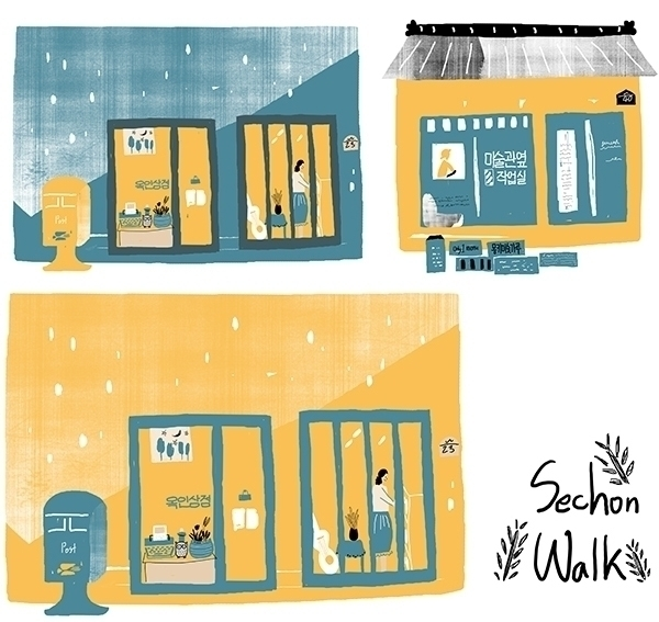 Sechon Walk - illustration, conceptart - yebin | ello