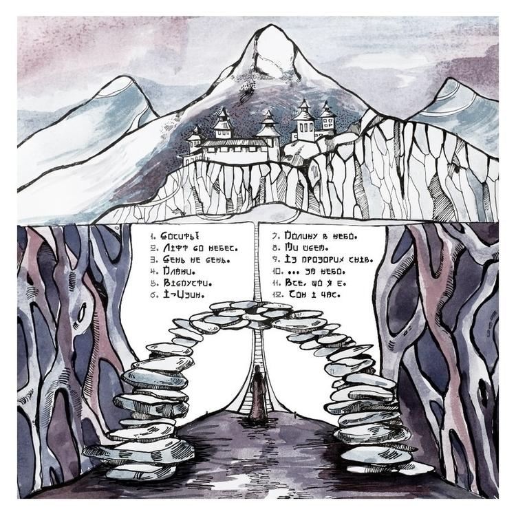 Merva CD cover playlist - spirit - litae | ello