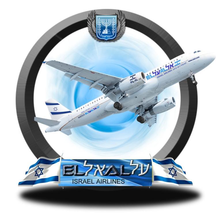EL AL ISRAELI AIRLINES 04 BANNE - golaniyehuda | ello