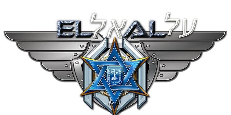 EL AL ISRAELI AIRLINES 03 BANNE - golaniyehuda | ello