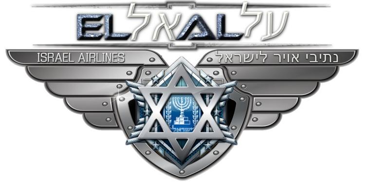 EL AL ISRAELI AIRLINES 02 BANNE - golaniyehuda | ello