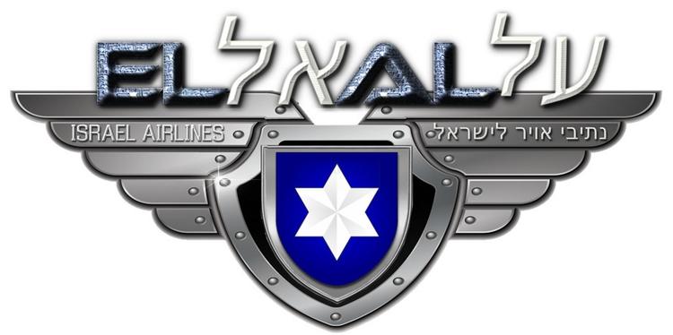 EL AL ISRAELI AIRLINES 01 BANNE - golaniyehuda | ello
