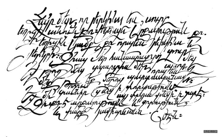 Hayr Mer - armenian, calligraphy - rubenmalayan | ello