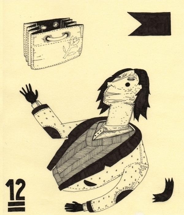 12 - illustration, drawing, rapidograph - marinamilanovic-2473 | ello