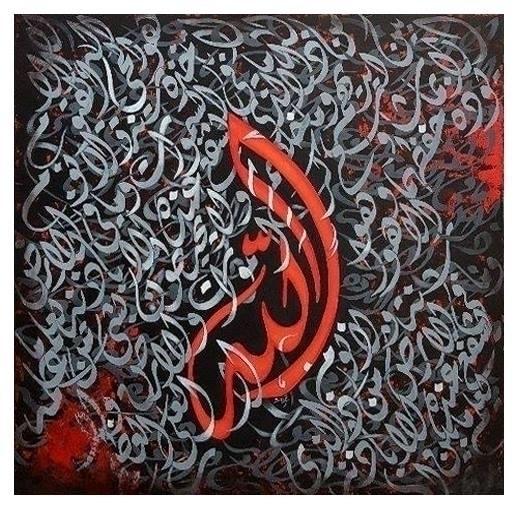 Calligraphy Paintiings Sheikh S - dubaicalligraphy | ello
