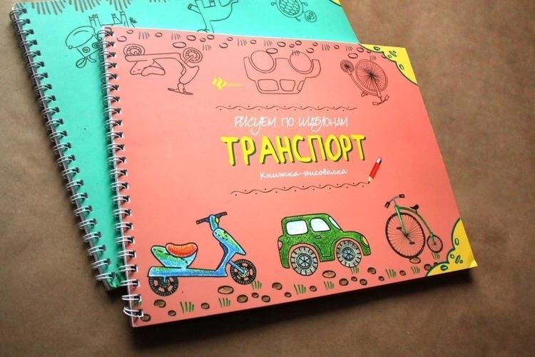 educational books children - illustration - usova_julia   ello