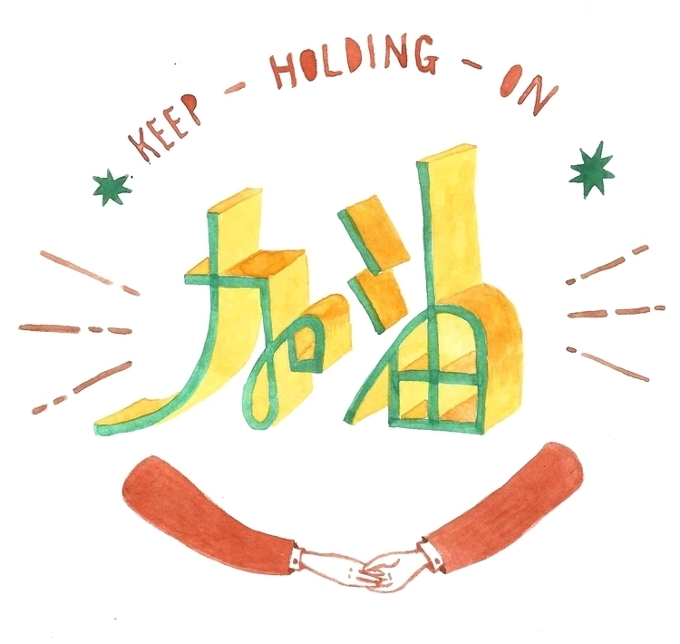 holding - typography, handlettering - lynhuiong | ello