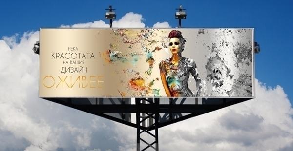 Billboard - danipancheva | ello