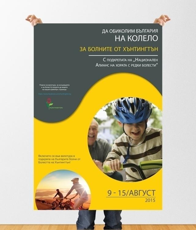 Bulgarian Huntington Associatio - danipancheva | ello