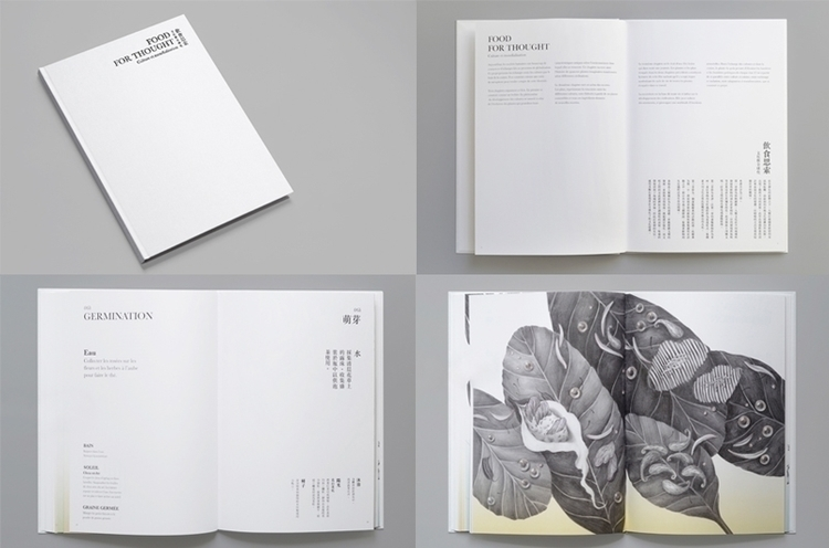 illustration, drawing, typography - yuhsuan   ello