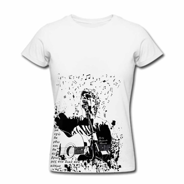 Tshirt Handmade Design Sokratis - trickymonsterdesigns | ello