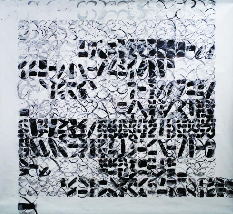 Ricercar 200/200cm - painting - ivsebastian | ello