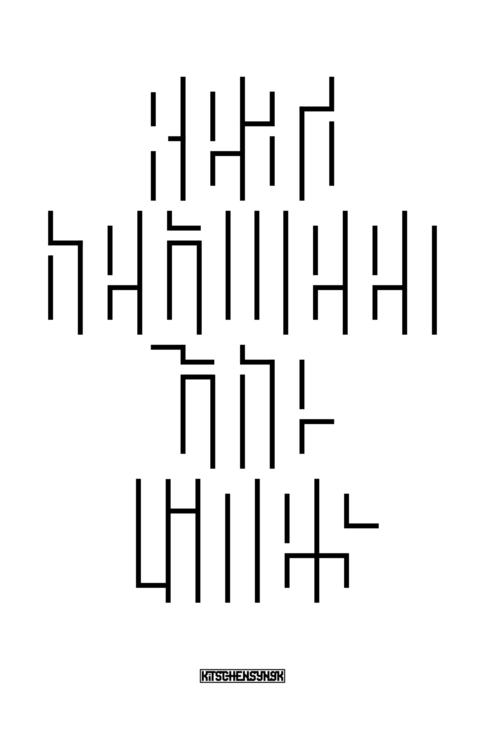 Literal Thinking 1 - typography - kitschensyngk | ello