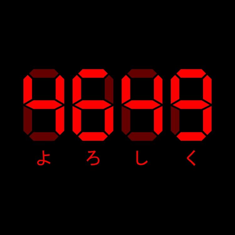 Yoroshiku 2016 Inkscape 4649 yo - kitschensyngk | ello