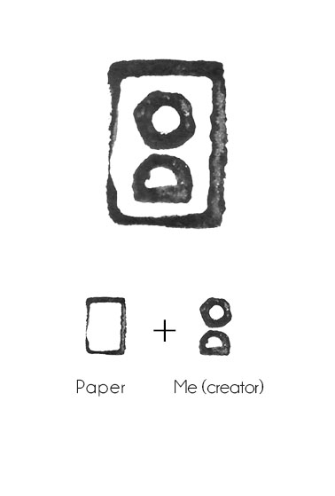 personal logo - illustration, graphic - dosyte | ello