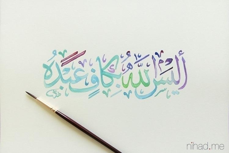 Allah sufficient servant Arabic - nihad-1442 | ello