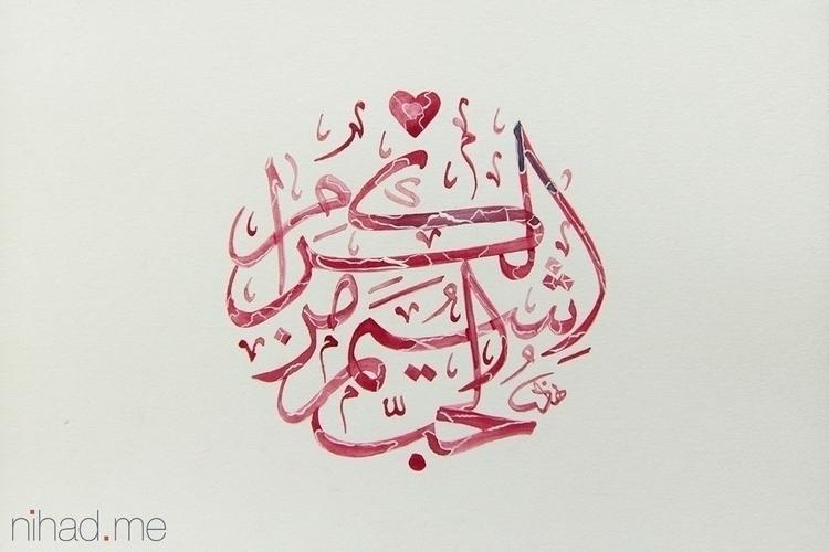 Love hallmark generous Arabic C - nihad-1442 | ello