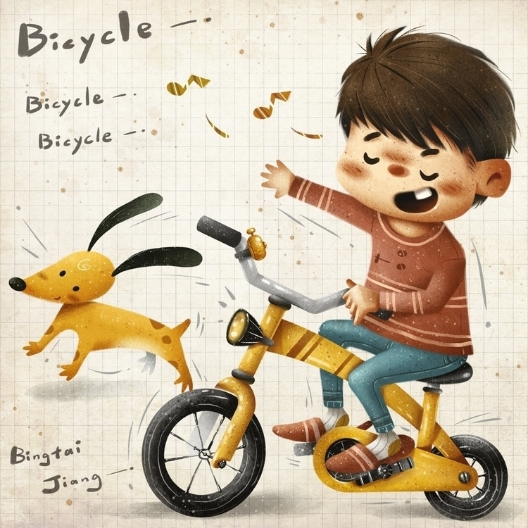 Bicycle - bicycle, illustration - bingtai | ello
